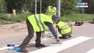 В Омске рисуют дорожную разметку