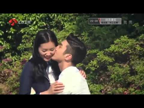 [ENG SUB] Siwon & Liuwen - We are in love ep 09