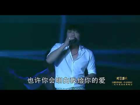 中文歌曲  许多年以后