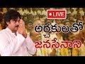 Pawan Kalyan Meeting with Archakas-Live