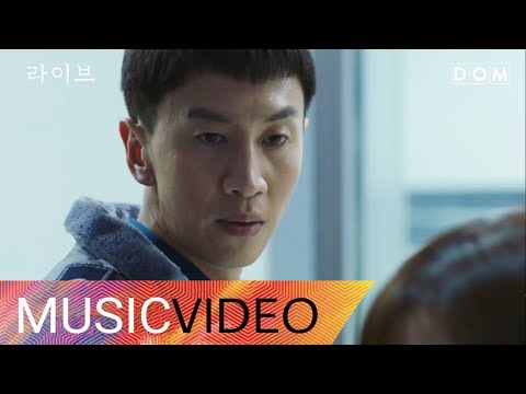 [MV] 펀치 (Punch) - Why Why Why 라이브 OST Part.4 (Live OST Part.4)