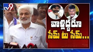 Pawan Kalyan takes U- turn over AP Capital issue: Vijayasa..
