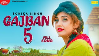 GAJBAN 5 – Renuka Panwar Ft Sonika Singh Video HD