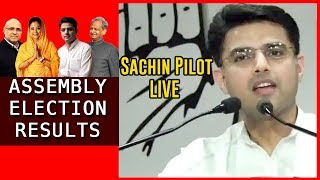 Sachin Pilot says party will decide on CM in Rajasthan..