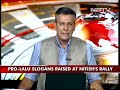 Stop This Nonsense: Nitish Kumars Outburst Over Lalu Zindabad Chants  - 01:58 min - News - Video