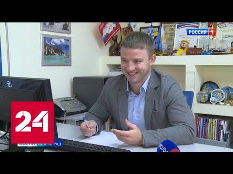 Волгоградец Дмитрий Терещенко признан лучшим менеджером по детско-юношескому туризму