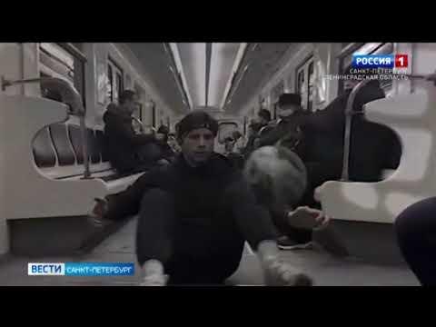 Пассажир показал виртуозное владение мячом на путях в метро Петербурга
