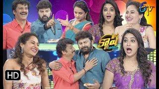 Cash| Uttej,Sameer,Bhanu Sree,Pooja | 17th August 2019 | Full Episode | ETV Telugu