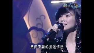 天涯歌女 - 陳松齡