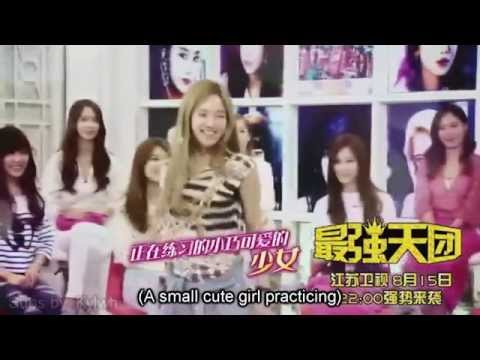 [ENG SUB] SNSD Strongest Group Preview | Hyoyeon & Kangin cut