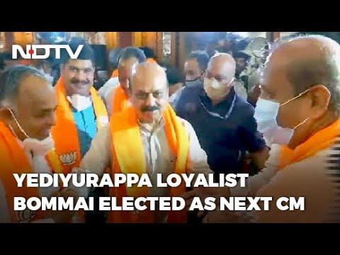 BJP's New Choice For Karnataka: Basavaraj Bommai