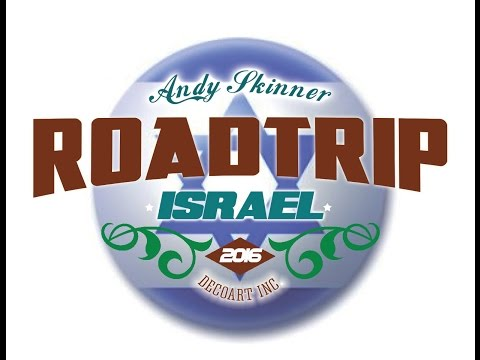 israel 2016 Roadtrip Poster