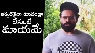 Sai Dharam Tej, Nani special message for youth..