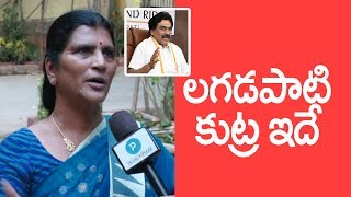 Lakshmi Parvathi Interesting Comments on Lagadapati Exit P..