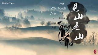 [Vietsub + Pinyin] Trông Núi Là Núi - Âm Khuyết Thi Thính/ Côn Ngọc/ Đại Mễ    见山是山 - 音阙诗听/  昆玉/ 黛米