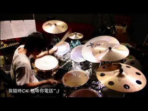 噢買尬 - 五月天 (Drum covered by Easonsiu)