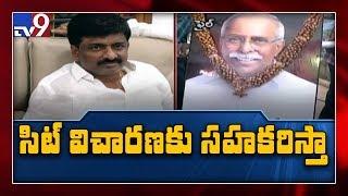 YS Viveka Murder Case: I will co-operate SIT investigation..