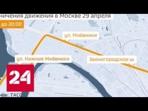 Для репетиции Парада Победы 29 апреля в Москве перекроют ряд улиц - Россия 24 photo