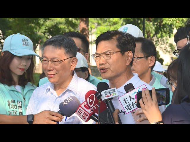 高雄市長補選 吳益政搶先啟用競選總部