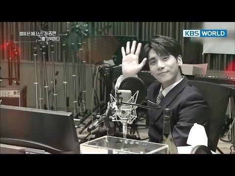 Entertainment Weekly | 연예가중계 [ENG/中文字幕/2017.12.25]