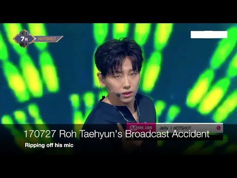 How Roh Taehyun ripped off his mic during a live stage