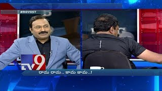 TV9 Rajinikanth's funny satire on RGV's bald head || Big News Big Debate