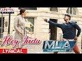 Lyrical song 'Hey Indu' from MLA movie starring Nandamuri Kalyanram, Kajal