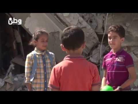 أطفال من حي الشجاعية: سنفرح رغم جرائم الاحتلال