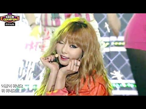 4minute - What's Your Name?, 포미닛 - 이름이 뭐예요?, Show champion 20130501