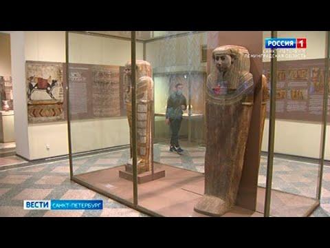 Государственный Эрмитаж открывает сразу две выставки, посвященных Египту