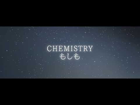 CHEMISTRY 37thシングル収録曲『もしも』Lyric Video