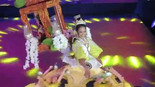 Sinulog Festival Queen 2019 - Runway Competition