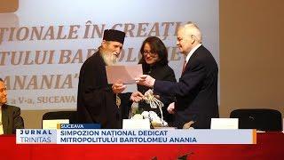 Simpozion national dedicat Mitropolitului Bartolomeu Anania