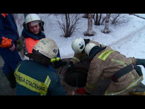 10 летний мальчик провалился в открытый коллектор на ул Мещерского в Архангельске