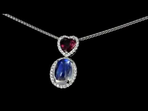 Browns Family Jewellers Moonstone Pendant