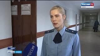 Необычное уголовное дело рассматривает Первомайский районный суд