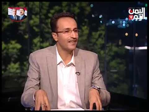 قناة اليمن اليوم - صوت اليمن 03-09-2019
