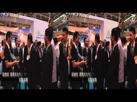 [3DHV] 第七屆「台北國際發明暨技術交易展」