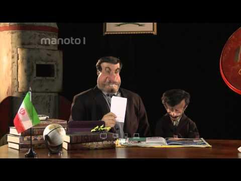 Shabake Nim - Ep13 / شبکه نیم - قسمت۱۳, March 17, 2014 ...