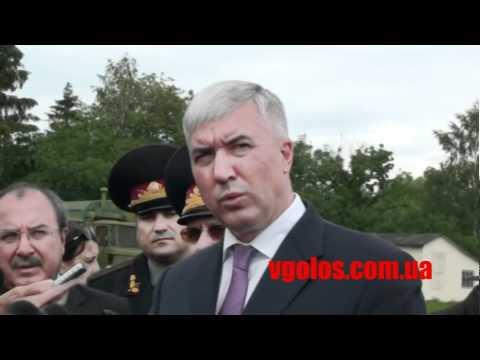 Саламатін модернізує Львівський авіаремонтний завод