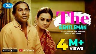 The Gentleman | দি জেন্টলম্যান | Mosharraf Karim | Aparna Ghosh | Rtv Drama Special 🔥