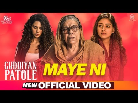 Maye Ni (Official Video) Gurnam Bhullar - Sonam Bajwa