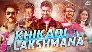 south new hindi dubbed movie Khiladi Lakshmana 2018 Hindi Dubbed HD movie