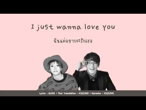 || THAISUB - LYRICS || I Just Wanna -  Amber feat. Eric Nam
