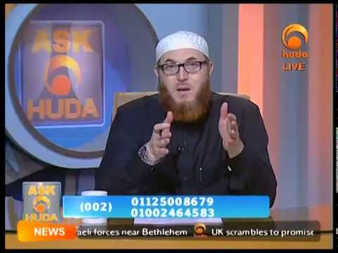 Ask Huda Sep 7th 2014