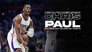 Chris Paul Crafty Career Highlights!