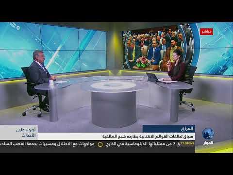 العراق : سباق تحالفات الانتخابات يطارده شبح الطائفية