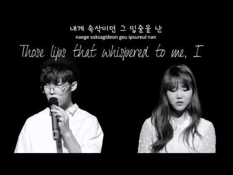 Eyes, Nose, Lips  - AKMU (Color Coded Lyrics: Hangul, Romaji, English)