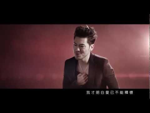 壞習慣 鄧子霆Chris Tang 首張個人專輯 壞習慣 Bad Habit  2013/04/26 正式發行