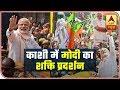 PM Modi to hold roadshow in Varanasi on 25th April